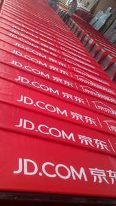 京东广告帐篷印刷