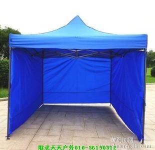 广告帐篷-黑精钢+围布