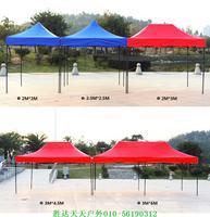 广告帐篷-各种尺寸帐篷